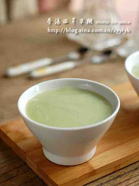 celery bone soup rice paste