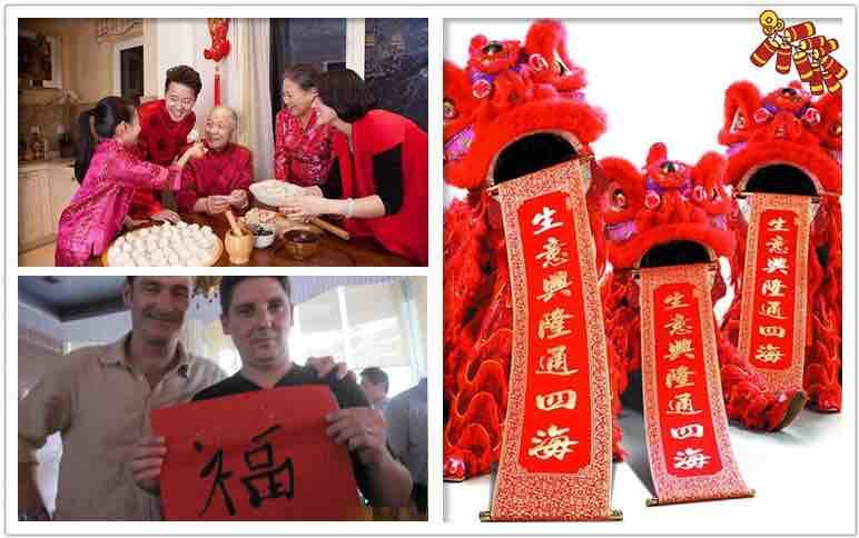 yzenith Chinese Spring Festival one