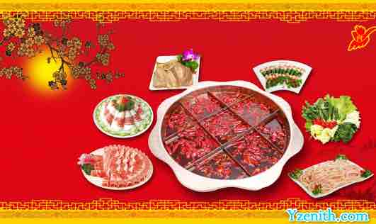 Health ways to cook chicken in southern china Chongqing Nine Cubes Hot Pot