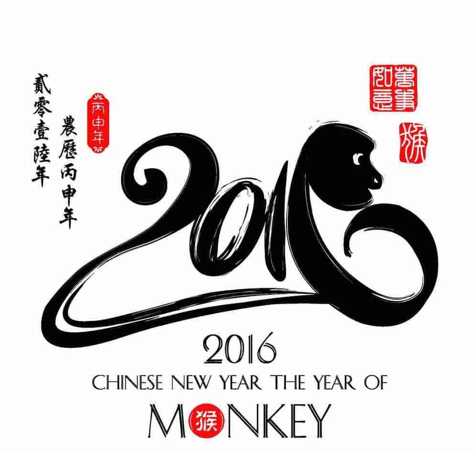 yzenith chinese food blog-2016 chinese holidays-chinese spring festival and tradition