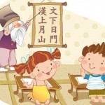 yzenith chinese food blog-free chinese course